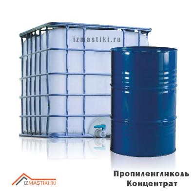 Пропиленгликоль КОНЦЕНТРАТ 99.9%