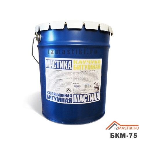 Битумно каучуковая мастика БКМ