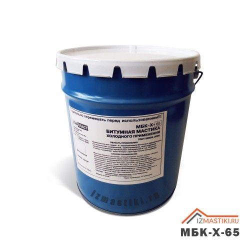 Мастика битумная кровельная холодная МБК-Х-65
