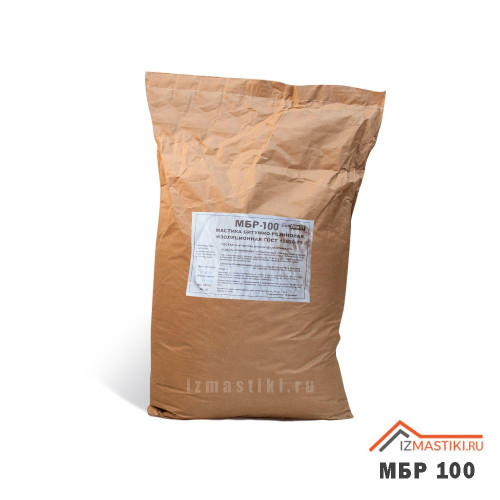 Мастика битумная резиновая МБР-100