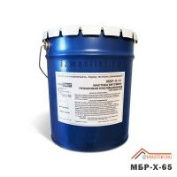 Мастика битумная резиновая холодная МБР-Х-65