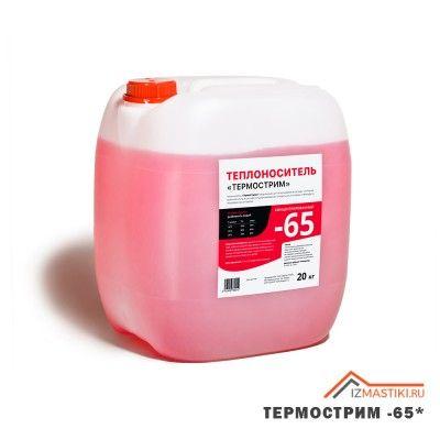 Теплоноситель -65