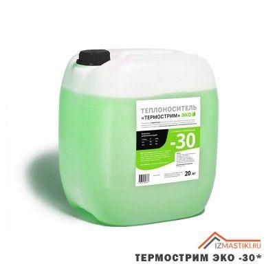 Теплоноситель ЭКО -30