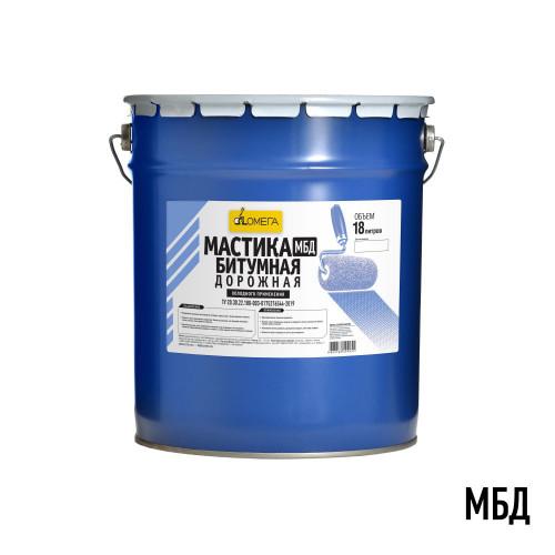 Мастика битумная дорожная холодная МБД-Х 18л
