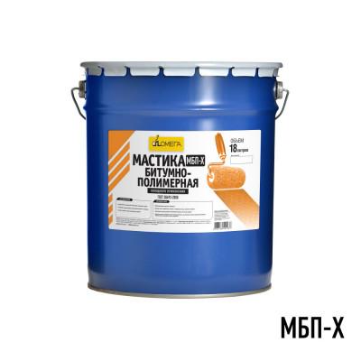 Мастика битумно-полимерная МБП-Х 18л