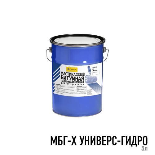 Мастика гидроизоляционная битумная МБГ-Х «Универс-Гидро» 5 л