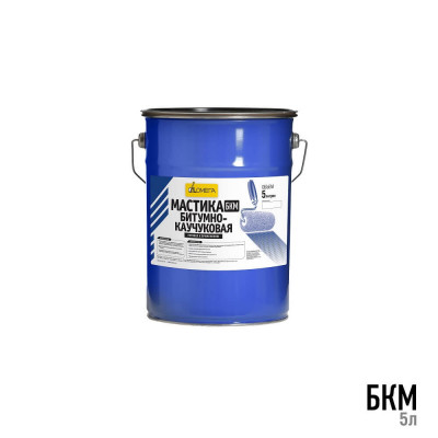 Битумно каучуковая мастика БКМ 5л