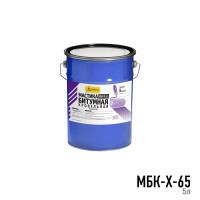 Мастика битумная кровельная холодная МБК-Х-65 5л