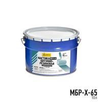 Мастика битумная резиновая холодная МБР-Х-65 10л