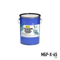 Мастика битумная резиновая холодная МБР-Х-65 5л