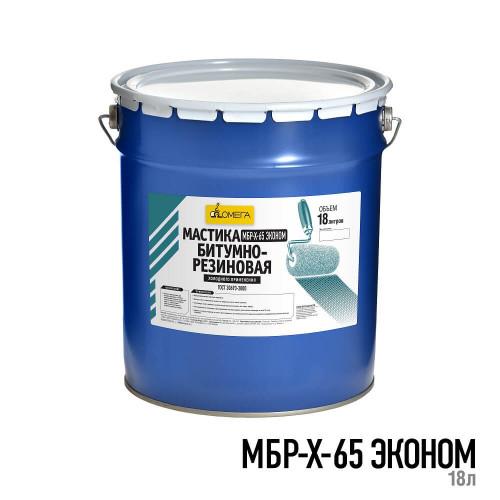 Мастика битумная резиновая холодная МБР-Х-65 эконом 18л