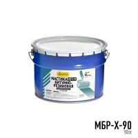 Мастика битумная резиновая холодная МБР-Х-90 10л