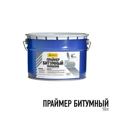 Праймер битумный 10 л