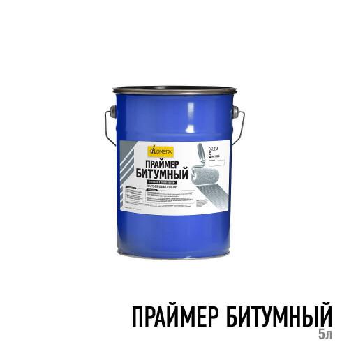 Праймер битумный 5 л