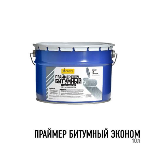 Праймер битумный «ЭКОНОМ» 10л