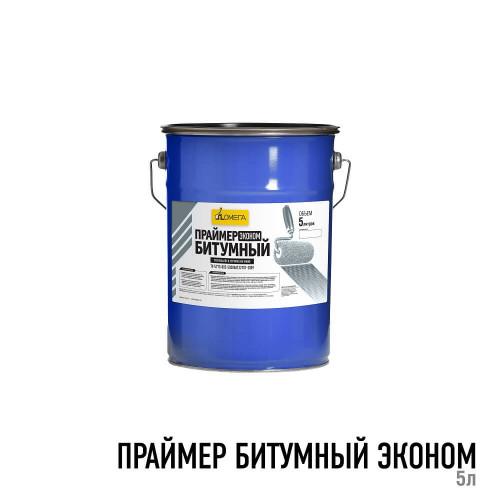 Праймер битумный «ЭКОНОМ» 5л
