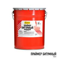 Праймер битумный ГОСТ 30693-2000 20 л