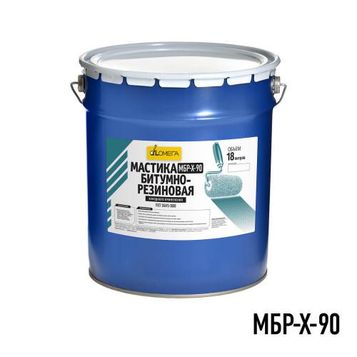 Мастика битумная резиновая холодная МБР-Х-90