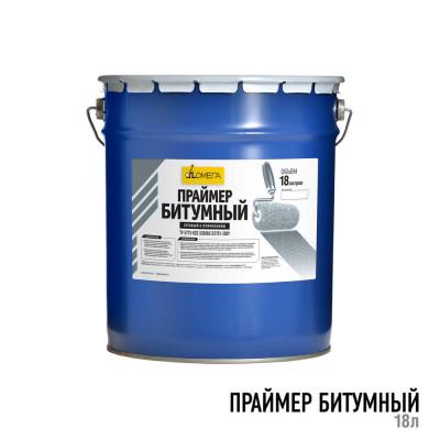 Праймер битумный 18 л
