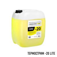 Теплоноситель -20 Lite