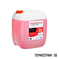 Теплоноситель -30
